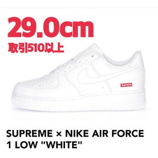 Supreme - SUPREME NIKE AIR FORCE 1 LOW WHITE 29cm
