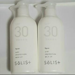 ナリスケショウヒン(ナリス化粧品)のソリスト エアリープロテクション UV 2個セット(日焼け止め/サンオイル)