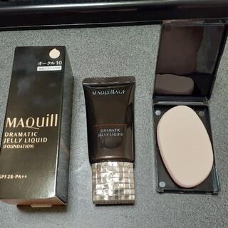 MAQuillAGE - マキアージュ ドラマティックジェリーリキッド オークル10 SPF28 PA++