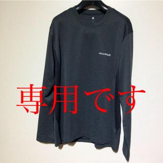 モンベル(mont bell)の専用です【mont-bell】ウイックロンZEO ロングスリーブT L モンベル(Tシャツ/カットソー(七分/長袖))