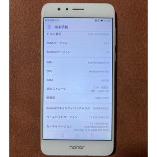 HUAWEI - huawei honor8 ファーウェイ オナーエイト SIMフリー 残債なし