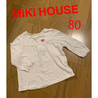 ミキハウス(mikihouse)のミキハウス♡長袖トップス(80)(シャツ/カットソー)