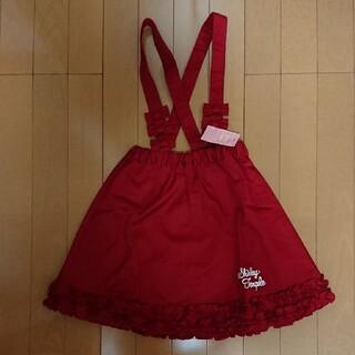 Shirley Temple - シャーリーテンプル サスペンダー スカート 赤色