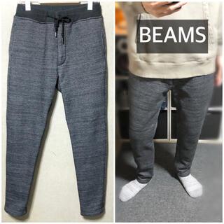 ビームス(BEAMS)のBEAMSイージーパンツ裏起毛内起毛メンズ(その他)