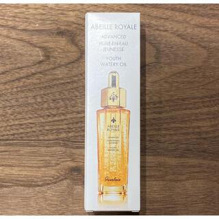 GUERLAIN - ゲラン アベイユ ロイヤル アドバンスト ウォータリー オイル オイル状美容液