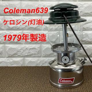 Coleman - コールマン639 ケロシンランタン 1979年製 ビンテージ ランタン 燃焼保証