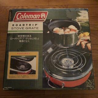 コールマン(Coleman)の廃盤品 コールマン ロードトリップグリル ごとく 五徳(調理器具)