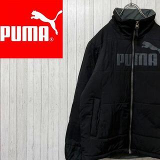 プーマ(PUMA)のPUMA プーマ ダウンジャケット ビッグロゴ ジップアップ 黒 L(ダウンジャケット)