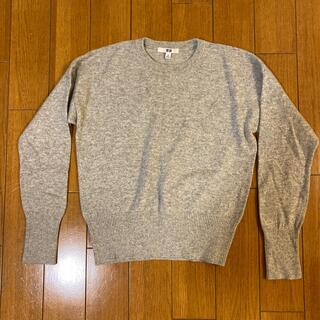 UNIQLO - UNIQLO ユニクロ カシミヤセーター