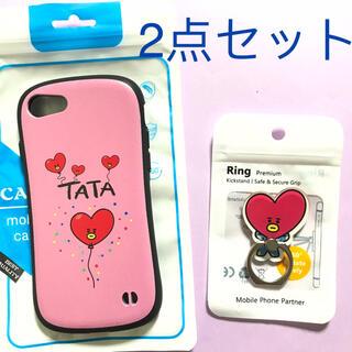 防弾少年団(BTS) - BT21 TATA iPhone7/8カバー&リング テヒョン テテBTSケース