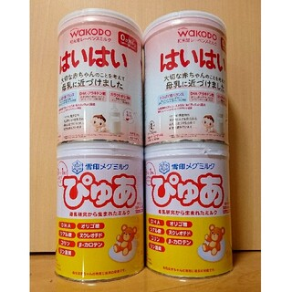 和光堂 - はいはい ぴゅあ 大缶 4缶セット