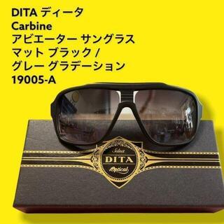 ディータ(DITA)のDITA ディータ アビエーター サングラス  19005-A(サングラス/メガネ)