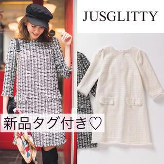JUSGLITTY - 新品♡今季 ジャスグリッティー ツィードワンピース 日本製 アプワイザーリッシェ