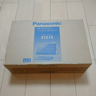 Panasonic - Panasonic UN-15CTD10-K HDDレコーダー付ポータブルテレビ