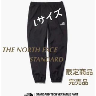THE NORTH FACE - 限定 L ノースフェイス スタンダード バーサタイルパンツ パンツ