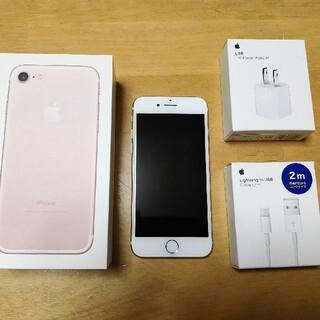 Apple - iPhone7 32GB ローズゴールド SIMロック解除済 別売純正品付き