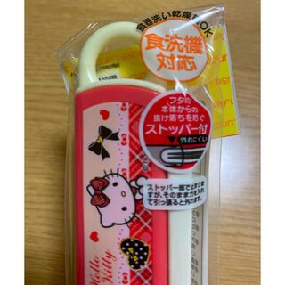 サンリオ(サンリオ)の未使用☆美品 ハローキティ 箸セット(カトラリー/箸)