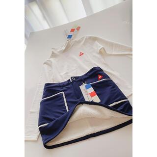 le coq sportif - 【新品タグ付き】ルコックスポルティフ 上下②点セット ハイネックシャツ スカート