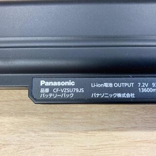 Panasonic - Panasonic レッツノート用バッテリーパック(L) CF-VZSU79JS