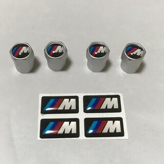 BMWエアバルブ・Mシール セット