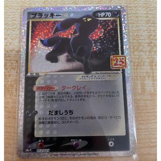 ポケモン - ポケモンカードゲーム 25th ブラッキー プロモ