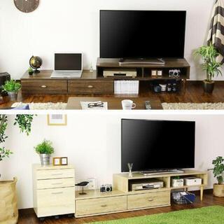 テレビボード 伸縮式 テレビ台 新品