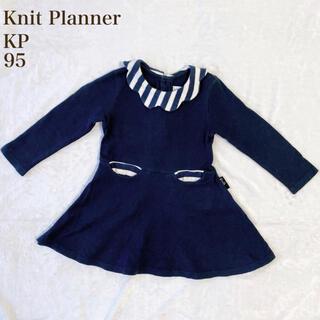 ニットプランナー(KP)の人気 ニットプランナー Knit Planner  ワンピース 95  ボーダー(ワンピース)