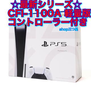 PlayStation - SONY PlayStation5 (PS5) CFI-1100A 軽量版