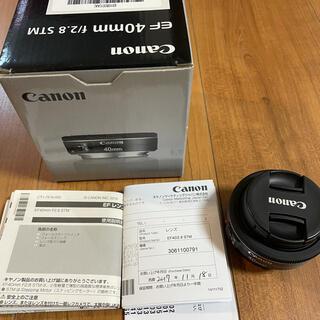 Canon - Canon  レンズ EF 40mm F2.8 STM