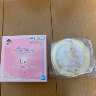 BANDAI - おジャ魔女どれみ 一番コフレ E賞 はづき