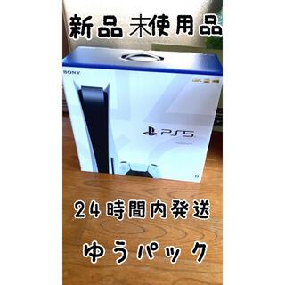 SONY - プレイステーション5 CFI-1000A ディスクドライブ搭載