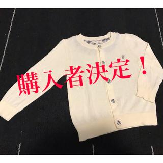 セラフ(Seraph)の美品⭐︎【セラフ】白いカーディガン セーター 90(カーディガン)
