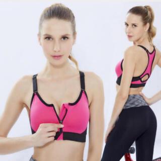 ヴィクトリアズシークレット(Victoria's Secret)のスポブラ 新品(トレーニング用品)