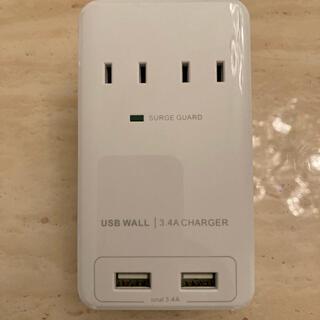 USB WALL  携帯充電器 iPhone充電器 iPad充電器