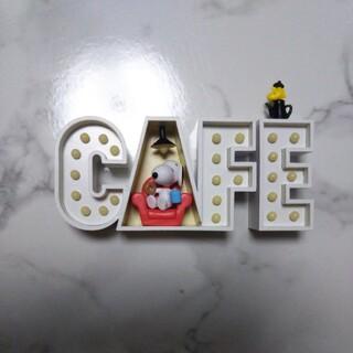 スヌーピー  リーメント カフェ オブジェ フィギュア コレクションオブワーズ