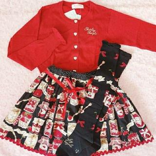 Shirley Temple - シャーリーテンプル ジャムスカート黒と赤カーデとソックスセット 新品
