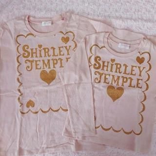 Shirley Temple - シャーリーテンプル トランプ親子セットピンク 新品