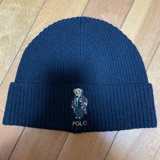 ポロラルフローレン(POLO RALPH LAUREN)のポロラルフローレンニット帽 ボロベア(ニット帽/ビーニー)