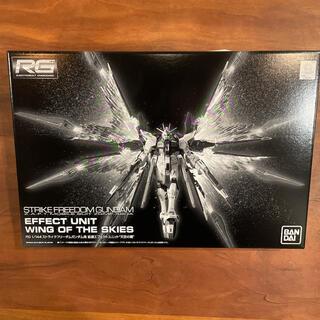 """BANDAI - RG 1/144ストライクフリーダムガンダム用拡張エフェクトユニット""""天空の翼"""""""