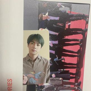 防弾少年団(BTS) - BTS メモリーズ 2019 日本語字幕あり
