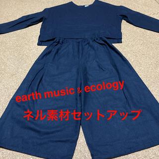 アースミュージックアンドエコロジー(earth music & ecology)のearth music ecology ネル素材 ネイビーセットアップ(セット/コーデ)