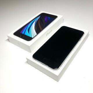 Apple - iPhone SE2 64G ホワイト White