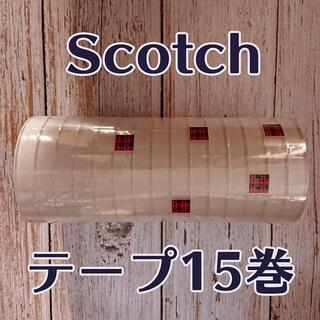コストコ(コストコ)の【15巻】透明テープ Scotch(ラッピング/包装)