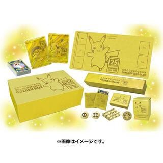 ポケモン - ポケモンカード「25th ANNIVERSARY GOLDEN BOX」