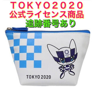 東京2020オリンピック 船形ポーチ ミライトワ