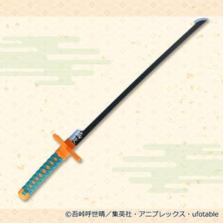 BANDAI - 鬼滅の刃 胡蝶しのぶ 日輪刀 刀 剣