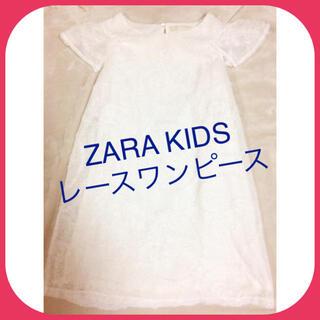 ザラキッズ(ZARA KIDS)のZARA ザラ キッズ レース ワンピース ⭐ ホワイト パーティー バースデー(ワンピース)