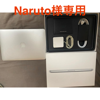 Apple - アップル MacBookPro i5 2.6GHz 13インチ256GB SSD