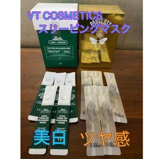 ドクタージャルト(Dr. Jart+)の2種10本/VTスリーピングマスク/シカ/栄養・トーンアップ/新品(パック/フェイスマスク)