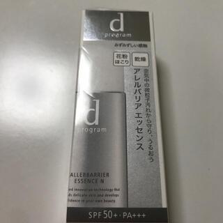 d program - d プログラム アレルバリア エッセンス N 敏感肌用 日中用美容液(40ml)
